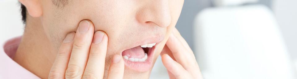 咬み合わせ・顎関節症